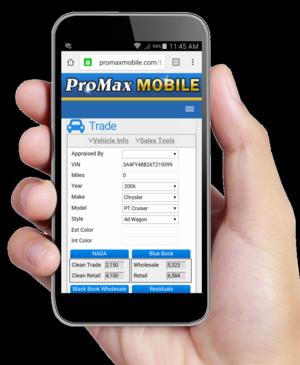 PMM Trade Screen