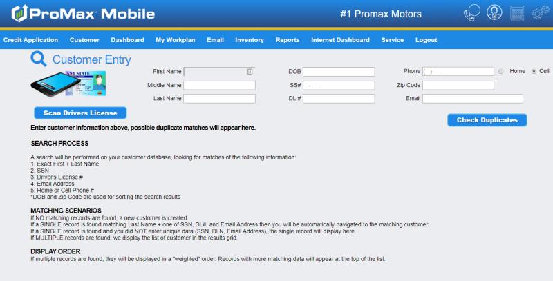 PMM Customer Entry Screen